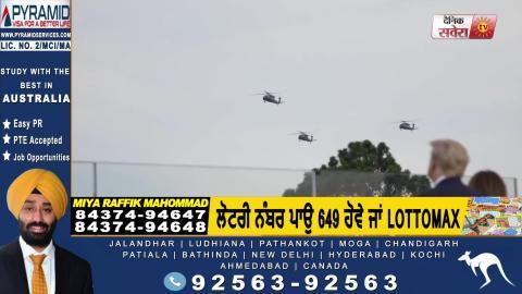 "Pm Modi से बोले Donald Trump, ""America Loves India"""