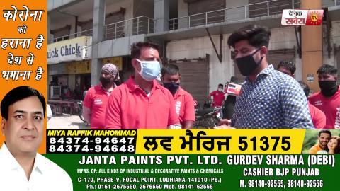Jalandhar में Zomato Delivery Boys ने लगाया धरना, देखिए क्या है कारण