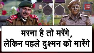 'परमवीर' योगेंद्र ने #PAK के छुड़ाए थे छक्के...17 गोलियां खाने के बाद भी नहीं मानी थी हार