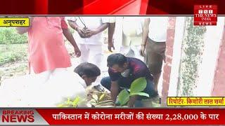 Bulandshahr // भारतीय जनता पार्टी ने गांव हरिद्वार पुर के आश्रम में 101 पौधों को लगाकर पौधारोपण किया