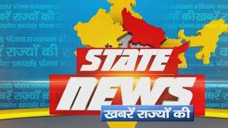 DPK NEWS    STATE NEWS    देखिये आज की तमाम बड़ी खबरे    05.07.2020