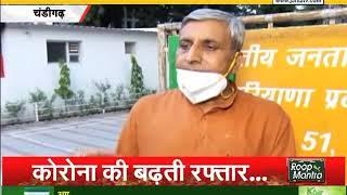 कृषि मंत्री जेपी दलाल ने JANTA TV पर बताया,पीएम मोदी के साथ वर्चुअल बैठक की क्या रही खास बातें