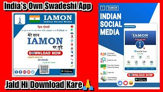 #Fastest growing Indian Social Media app #IAMON 100% swadeshi, 100% Secure
