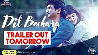 Dil Bechara TRAILER Out Tomorrow | Sushant Singh Rajput, Sanjana Sanghi, Saif Ali Khan