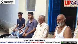 विगत दिनों कानपुर कांड में शहीद हुए मऊरानीपुर के सुल्तान वर्मा का जिले में राजकीय सम्मान के साथ विदा