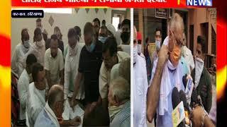 KARNAL : #MP #Sanjay #Bhatia ने लगाया जनता दरबार ! ANV NEWS HARYANA !