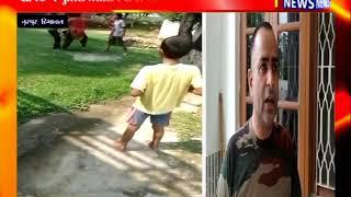 NURPUR : सैनिक ने पुलिस प्रशासन से लगाई परिवार की सुरक्षा की गुहार ! ANV NEWS HIMACHAL PRADESH !