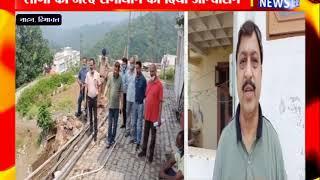 NAHAN : #MP कश्यप ने नाहन के यशवंत विहार में जानी समस्याएं ! ANV NEWS HIMACHAL PRADESH !