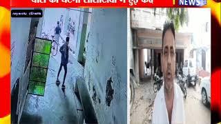 YAMUNA NAGAR : युवक की मस्जिद के बाहर से बाइक हुई चोरी ! ANV NEWS HARYANA !