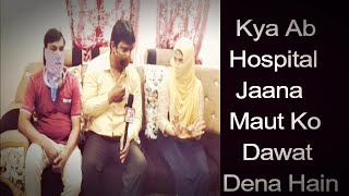 The Sad Story Of This Family From Hyderabad | Md Sharfuddin Meets Them | See Whats Happening In Hyd.