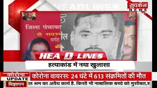 दिल्ली मे फटेगा 'कोरोना बम'!