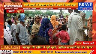 बरेली: झूला खोलते समय करंट लगने से मजदूर की मौत, परिवार में मचा कोहराम | BRAVE NEWS LIVE