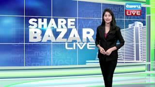 Share Bazar updates : Latest Stock Market News , Latest Share Market News Today In Hindi | #DBLIVE