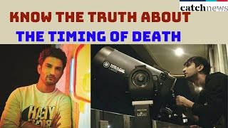 Know The Truth About The Timing Of Death Of Sushant Singh Rajput | Catch News