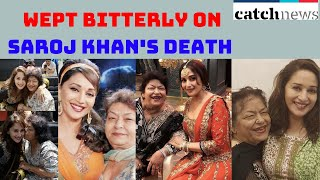 Madhuri Dixit Wept Bitterly On Saroj Khan's Death | Catch News