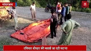गांदरबल में घटी दुखद घटना... सिंध नदी में नहाने गए दो युवक डूबे
