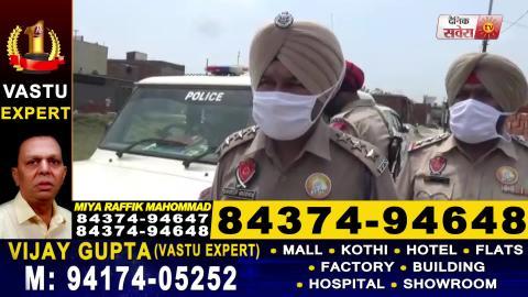 Breaking: Ludhiana में दिन-दिहाड़े 11 लाख की लूट, जांच में जुटी Police