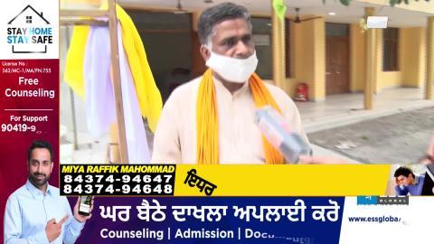Sawan के पहले सोमवार Chandigarh के मंदिरों में खास प्रबंध, चरणामृत के लिए लगाई Machine
