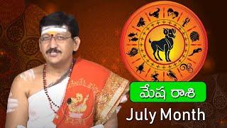 Mesha Rasi July 2020 | July Month Rasi Phalalu | Astrology | Top Telugu TV