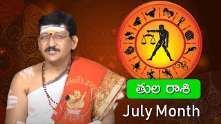 Thula Rasi July 2020 | July Month Rasi Phalalu | Astrology | Top Telugu TV