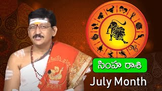 Simha Rasi July 2020 | July Month Rasi Phalalu | Astrology | Top Telugu TV