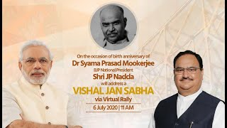 Shri JP Nadda addresses Jan Sabha on the birth anniversary of Dr. Syama Prasad Mookerjee