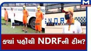 Jamkhambhaliya પહોંચી NDRFની ટીમ