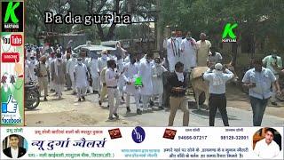 कांग्रेस ने बडागुढा में बैलगाडी पर किया प्रदर्शन, समय देने के बाद भी ज्ञापन लेने नहीं पहुंचा कोई भी