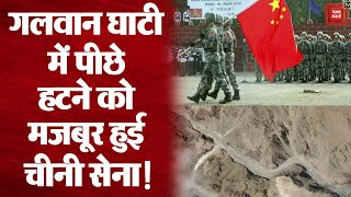 India China Border Fight: Ladakh के Galwan Valley में 1-2 KM पीछे हटा China