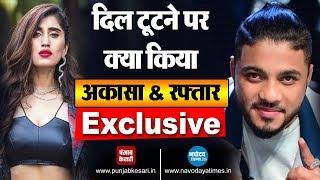 Exclusive: पॉप क्वीन अकासा और रैपर रफ्तार ने पंजाब केसरी संग मचाई धूम