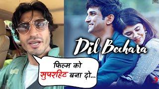 Dil Bechara Trailer Reaction By Vidyut Jammwal | Sushant Singh Rajput