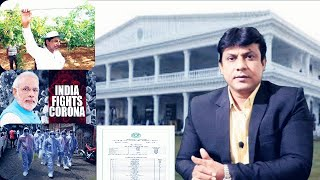 Hyderabad Updates | CM KCR Tested Positive Fake News | MD Sharfuddin Explains | @Sach News
