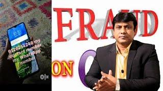 OLX Ka Fraud | Scam With People | Exposing | Indian Army Ka Naam Lekar Kiya Ja Raha Hain Fraud |