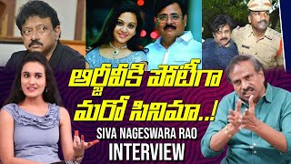 Director Narra Siva Nageswara Rao Interview | Annapurnammagari Manavadu | Top Telugu TV