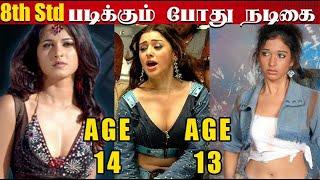 Tamil actresses who entered the cinema at the age of 13 | 13 வயதில் சினிமாவுக்குள் நுழைந்த  நடிகைகள்