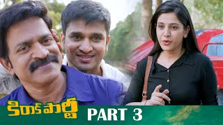 Kirrak Party Full Movie Part 3 - Latest Telugu Movies - Nikhil, Samyuktha Hegde, Simran Pareenja