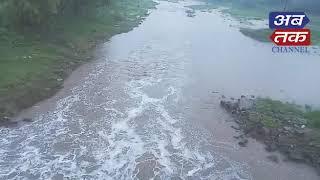 લોધીકાના રાતૈયા ગામ પાસેની સુવાગ ડેમમાં પાણીની આવક ચાલુ | ABTAK MEDIA