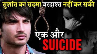 Sushant Singh Rajput's Fan Does SUICIDE After Being In Depression