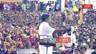 SEWAK || SANJAY MITTAL || खाटू श्याम बाबा 2020 || LATEST BHAJAN 2020 LIVE