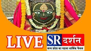 Mahakaleshwar Live