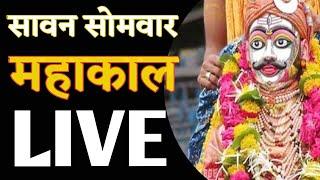 महाकाल मंदिर :सावन सोमवार:महाकाल सवारी|Mahakal ujjain sawari