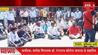 Bulandshahr News // नगर पालिका परिषद के द्वारा व्यापारियों पर बढ़ाए टैक्स के विरोध में धरना प्रदर्शन