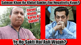 Why There Is So Much Negativity About Salman Khan Over Sushant Row, Salman Ke Khilaf Negativity Kyun