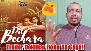 Dil Bechara Trailer Review, Sushant Singh Rajput Last Film