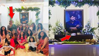 ಚಿರು ಆಗಲಿ 1 ತಿಂಗಳು - ಸ್ನೇಹಿತರೊಡನೆ ಚಿರು ಬಗ್ಗೆ ಮೇಘನಾ | Meghanaraj Emotional on Chiru 1 Month Pooja
