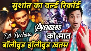 Dil Bechara Trailer Creates WORLD Record, BEATS Avengers In Few Hours | Sushant Singh Rajput