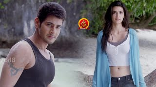 Mahesh Babu And Kriti Sanon In A Island | Mahesh Babu Latest Movie Scenes