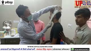 हमीरपुर में निर्माणाधीन छत की शटरिंग गिरी,एक ही परिवार के तीन लोग गंभीर रूप से घायल
