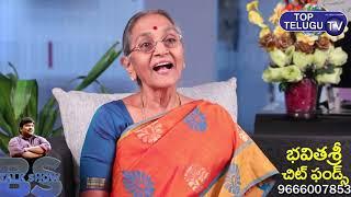 ఆ ఒక్కటి చేయకండి | Smt Dr Anantha Lakshmi Dharma Sandehalu | BS Talk Show | Top Telugu TV