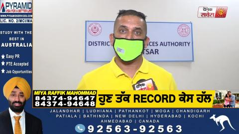 Advt. Harpreet Sandhu की ओर से शुरू की गई Slogan Drive को Amritsar में Session Judge ने किया Launch